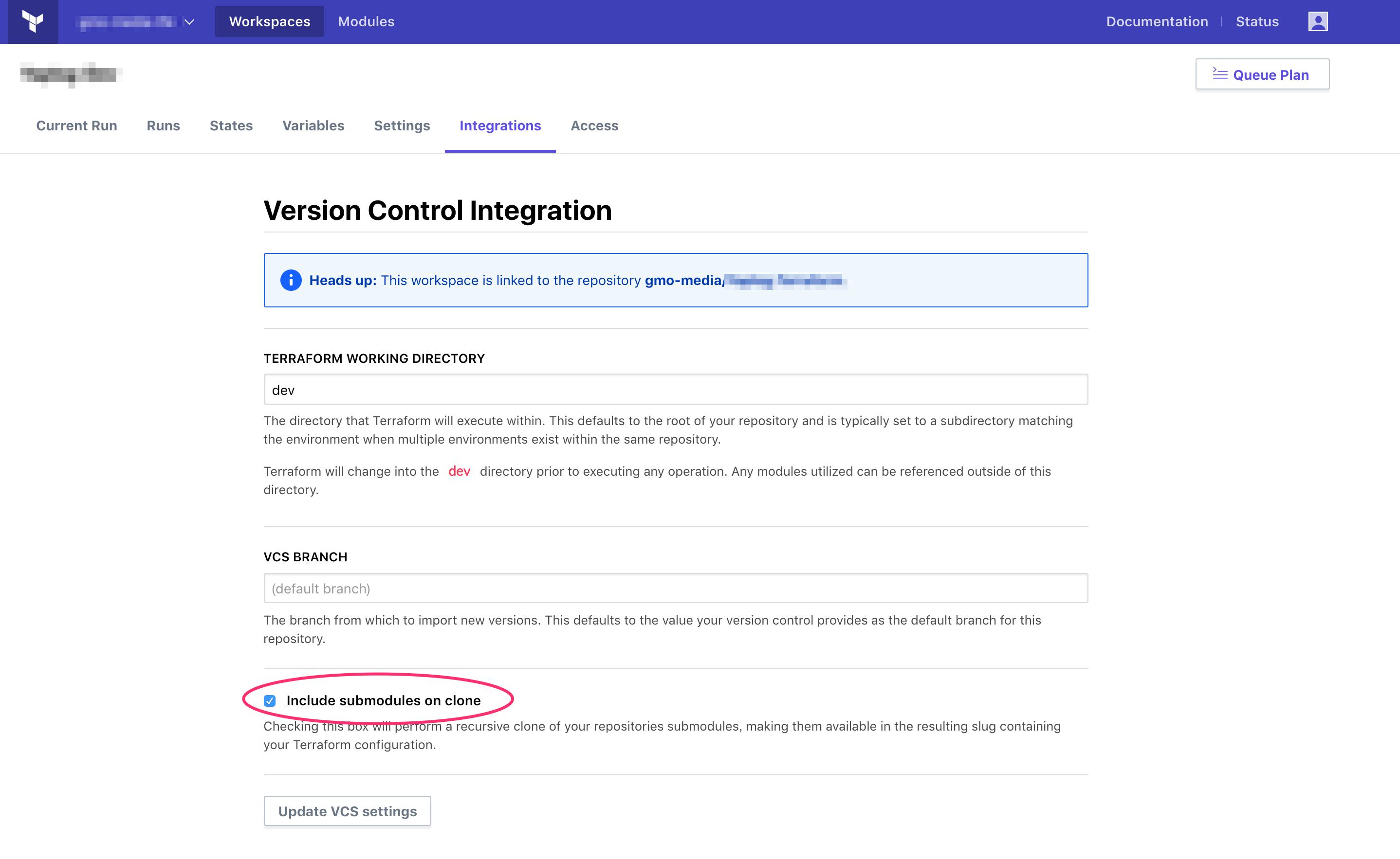 TerraformのModuleソースとしてGitHubのPrivate Repositoriesを利用する